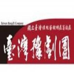 台湾豫剧团